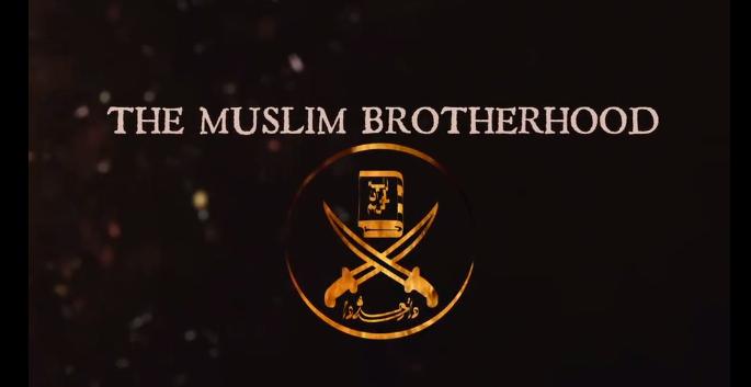 muslim brotherhood flag