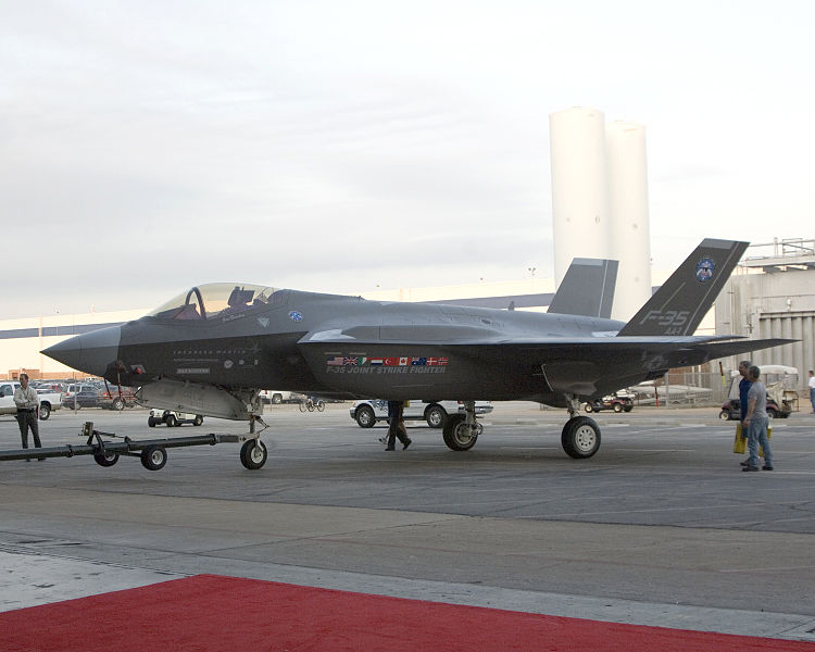 The F-35A while being towed at the Inauguration Ceremony on July 7th, 2006.